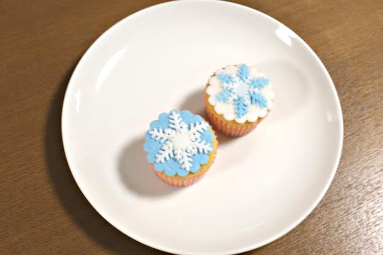「プティビズ芦屋」のカップケーキ