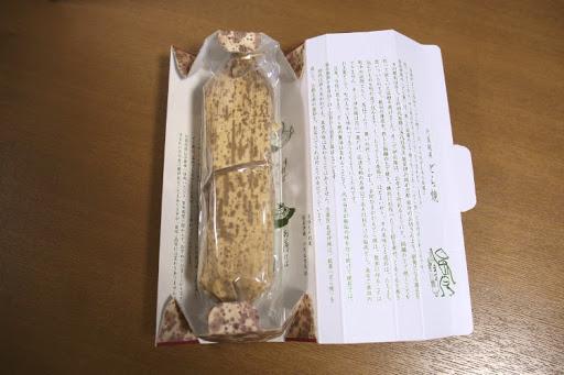 竹の皮に包まれた棹菓子