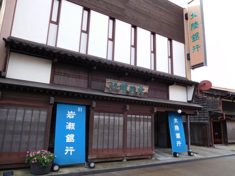 北陸銀行岩瀬支店