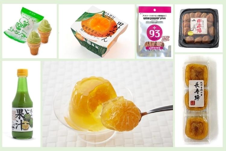 写真:「じゃばら」が1位。果物が充実の和歌山県アンテナショップ人気ランク